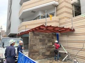 愛知県にて庇鉄骨工事行いました。